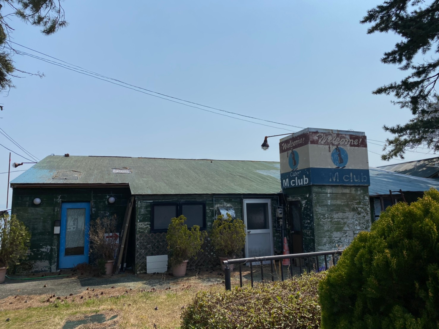 【琵琶湖西エリア】『高島市 浜分沼・今津浜水泳場』の釣り場ガイド(駐車場・釣れる魚)
