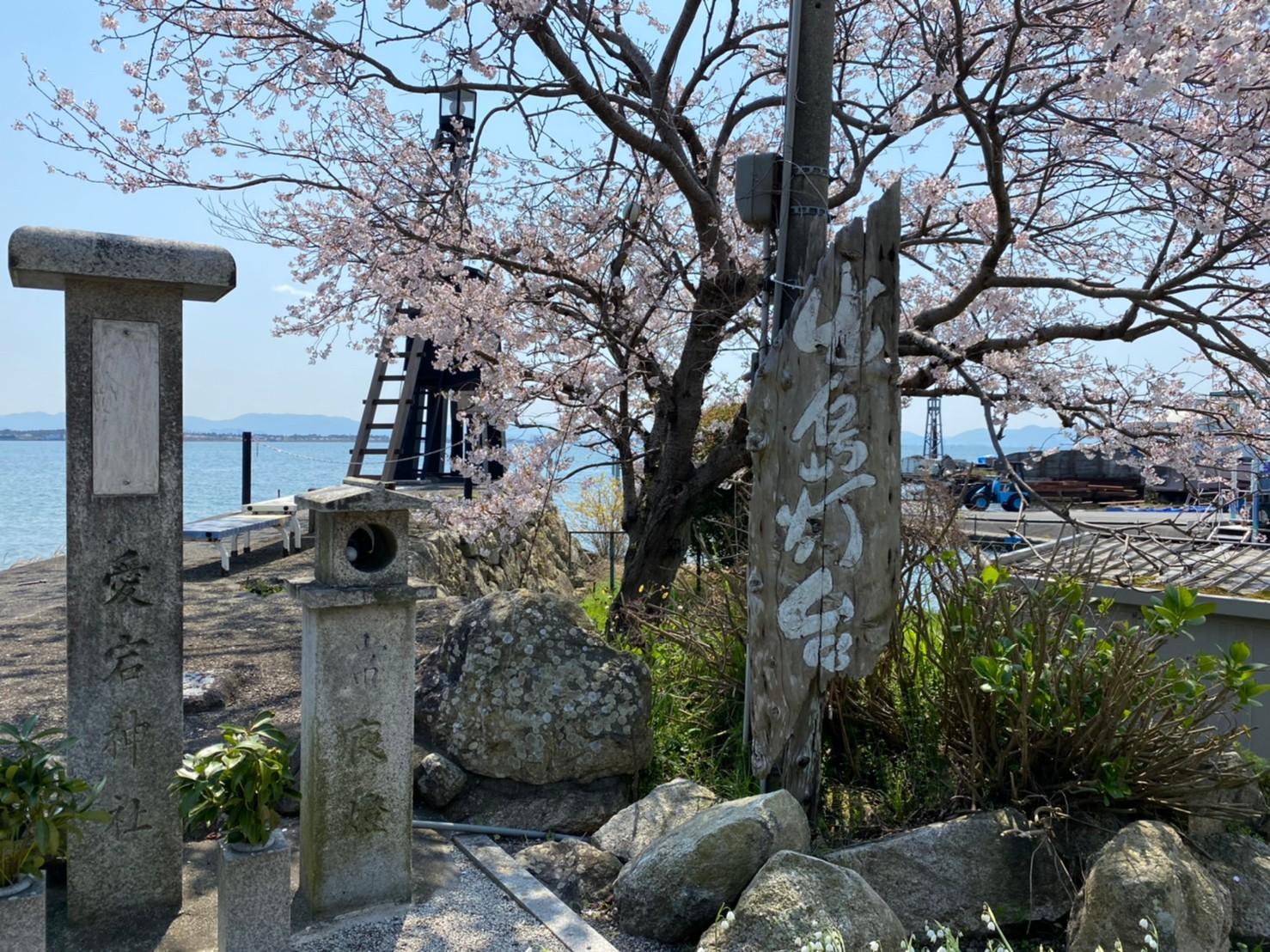 【大津市】『出島の灯台(でけじまのとうだい)』のアウトドア情報(駐車場・トイレ)