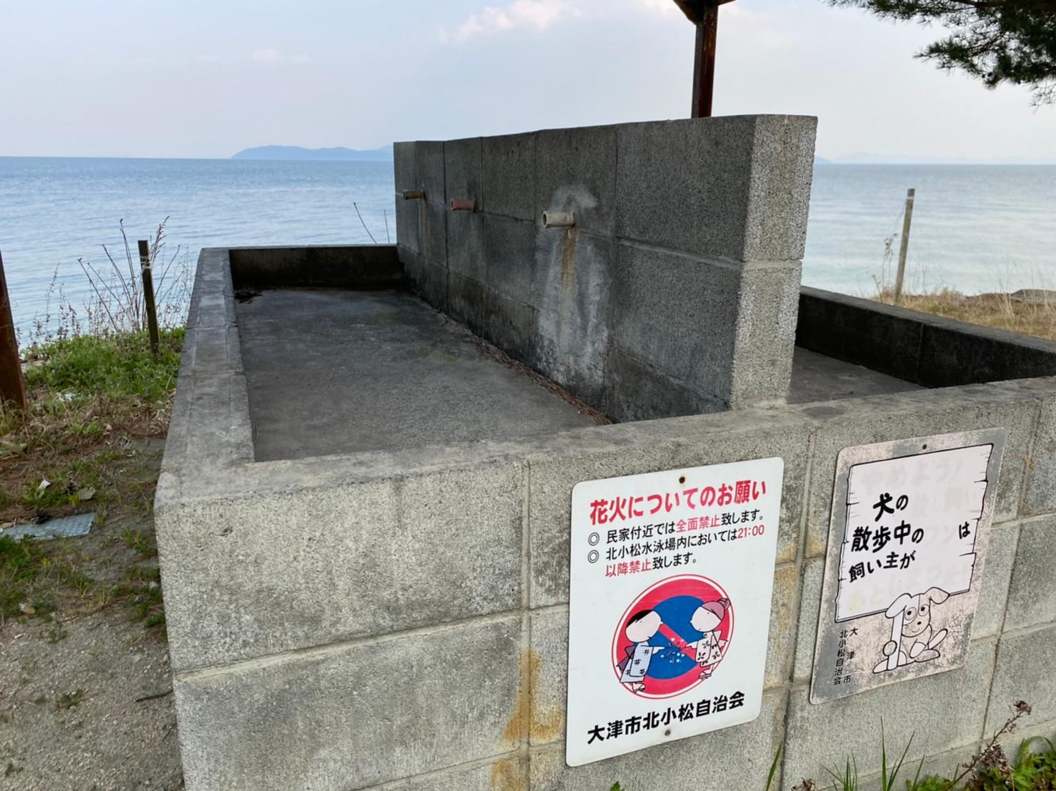 【大津市】『北小松水泳場』のアウトドア情報(駐車場・トイレ・釣り)