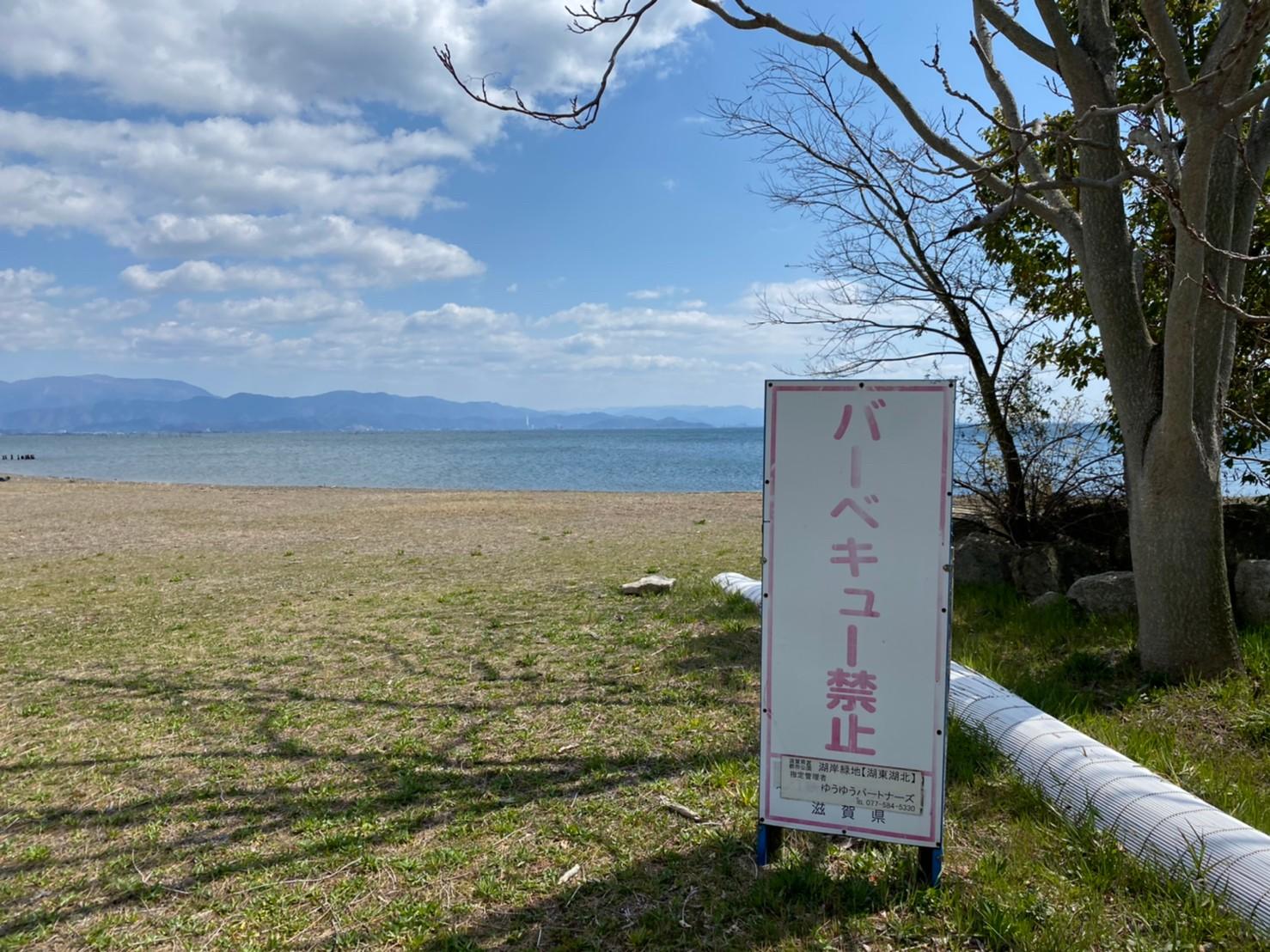 【長浜市】『南浜水泳場』のアウトドア