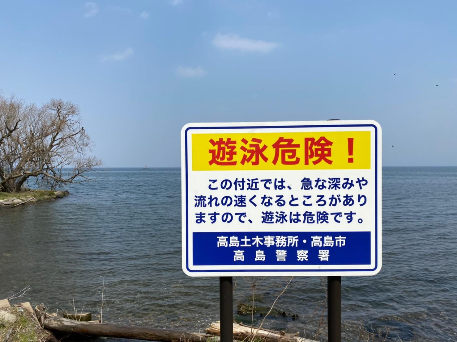 【高島市】『安曇川浜園地』のアウトドア情報(駐車場・トイレ)