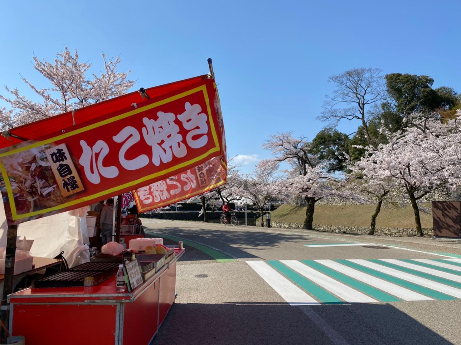 【国宝・重要文化財】『彦根城』観光ガイド(駐車場・トイレ)