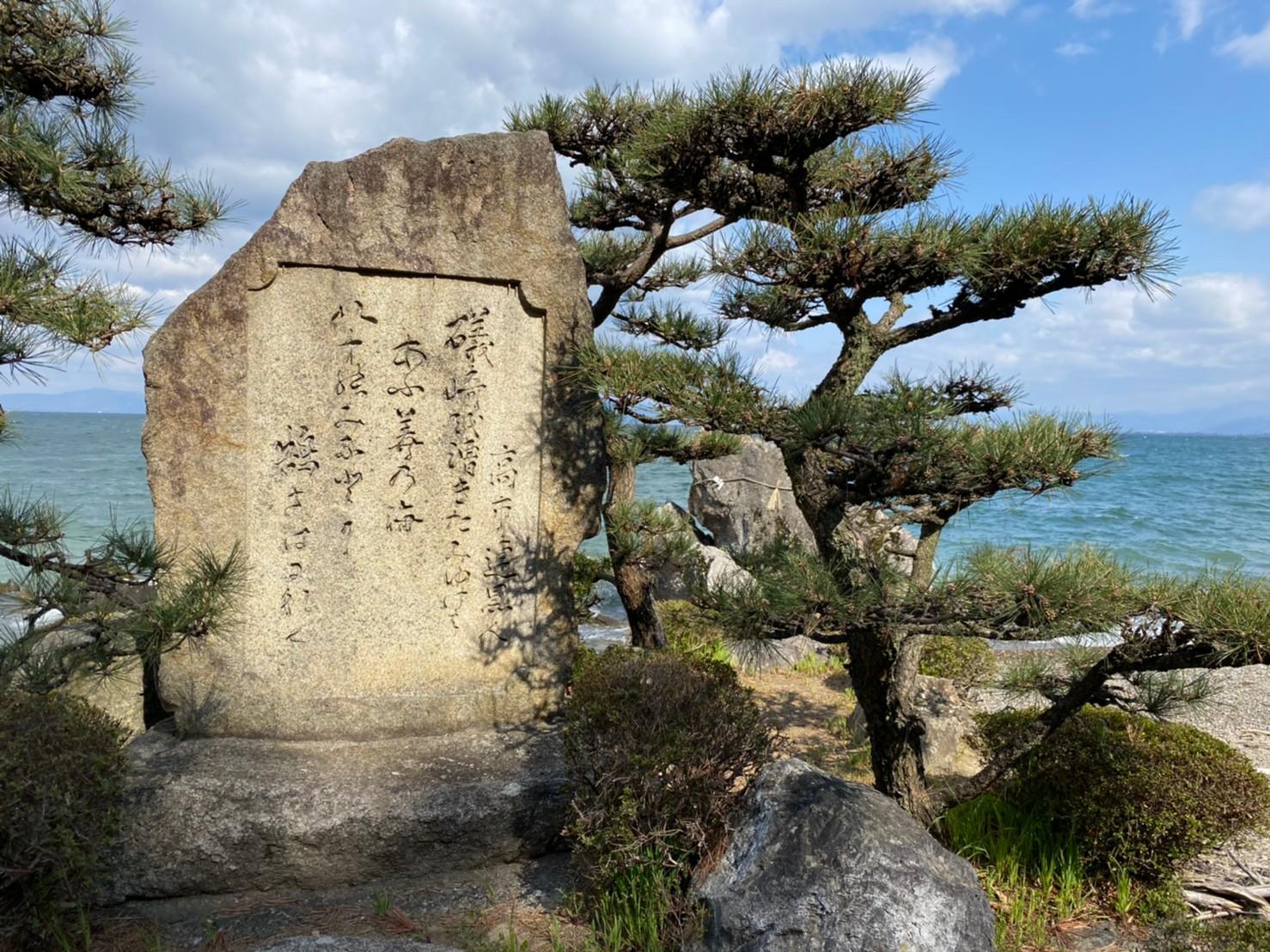 【米原市】『烏帽子岩』のアウトドア