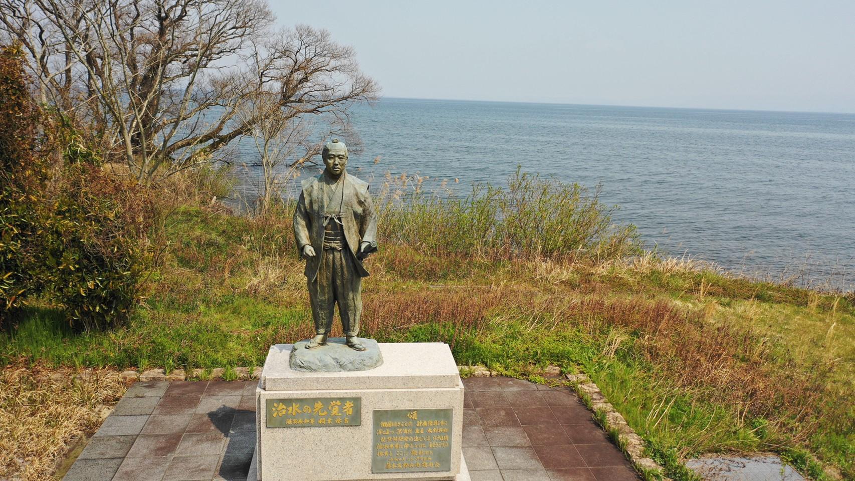 【高島市】『藤本太郎兵衛像』のアクセス・駐車場ガイド
