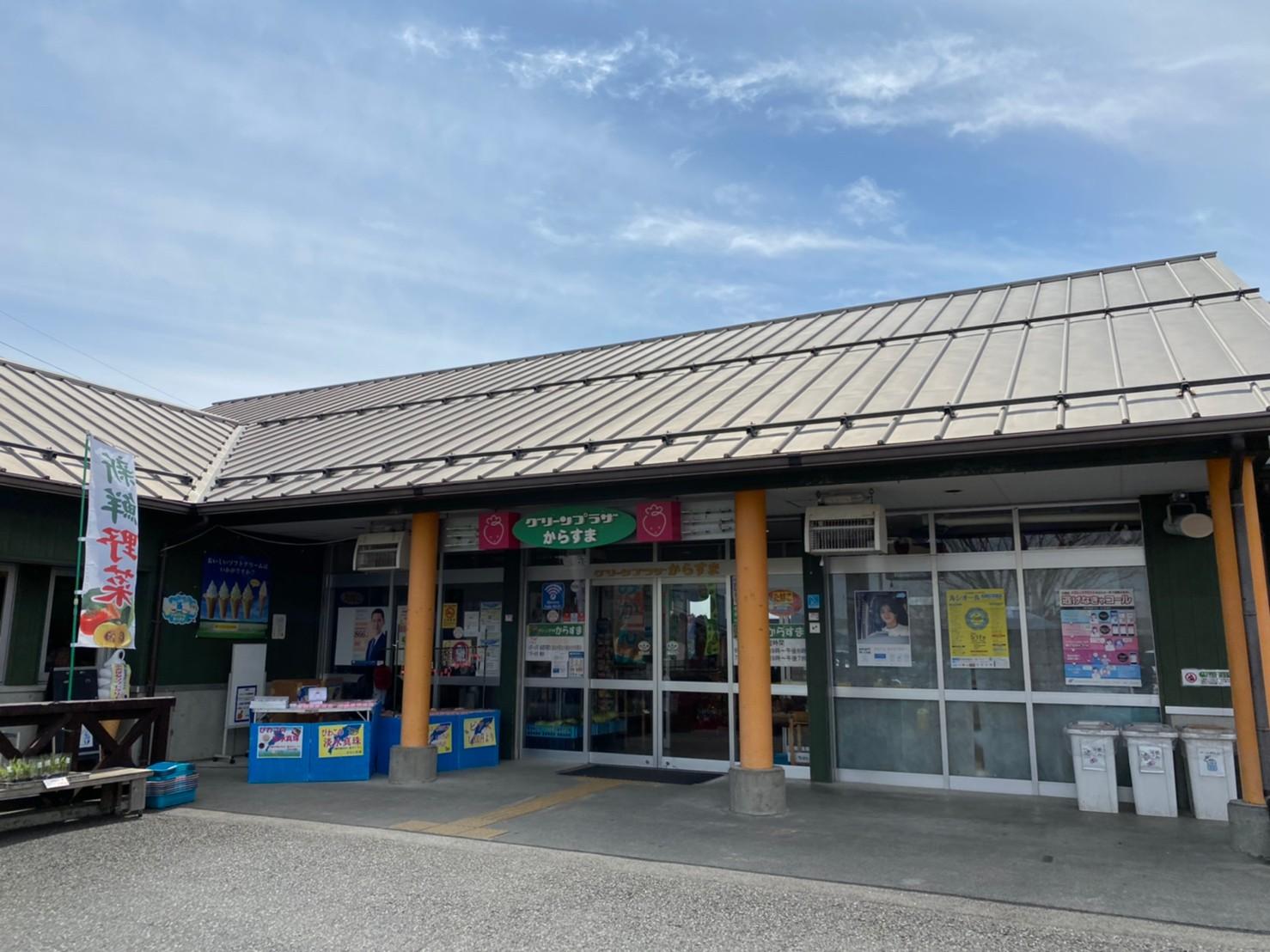 【草津市】『道の駅 草津 グリーンプラザからすま』の駐車場・ショップガイド