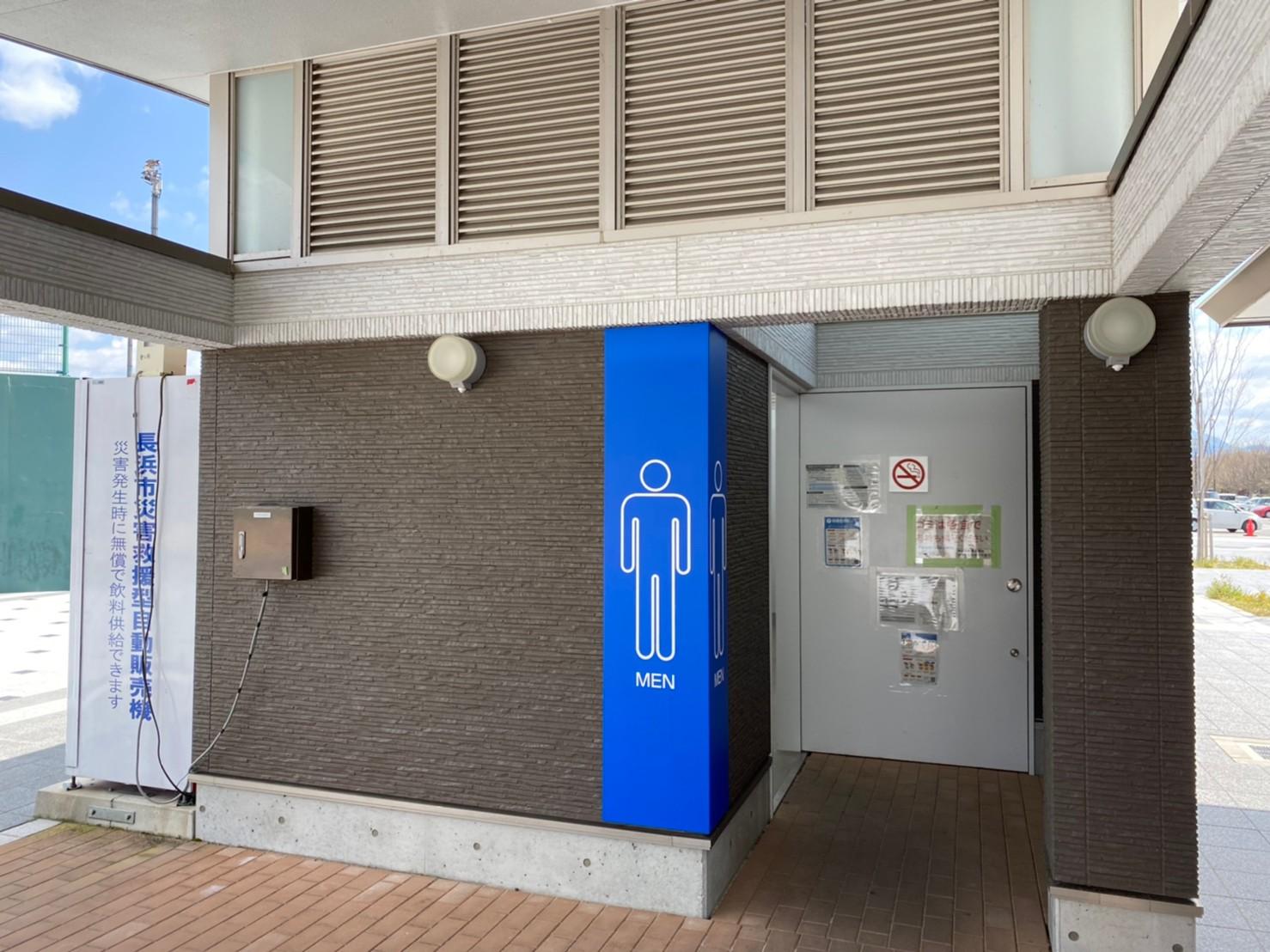 【羽柴秀吉が築城】『長浜城』の駐車場・写真ガイド