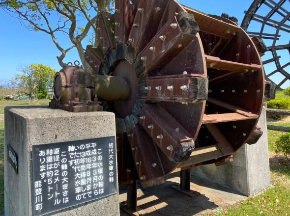 【東近江市】『能登川水車とカヌーランド』の観光ガイド(駐車場・トイレ)