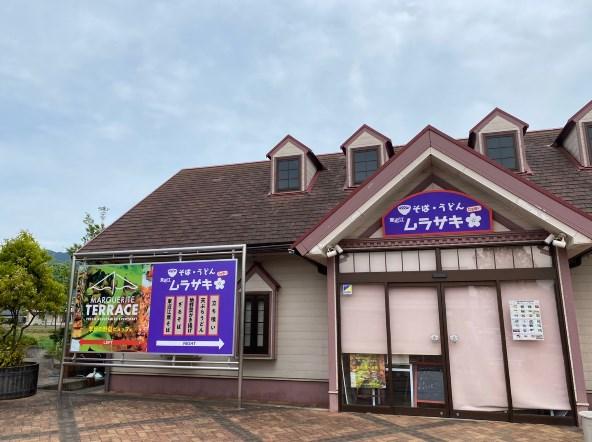 【東近江市】『道の駅 あいとうマーガレットステーション』の観光ガイド(駐車場・トイレ)