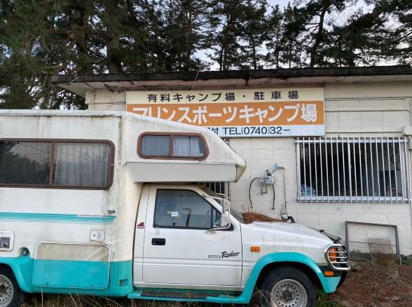 【アクティビティが充実♪】『ビワコマリンスポーツオートキャンプ場』情報まとめ