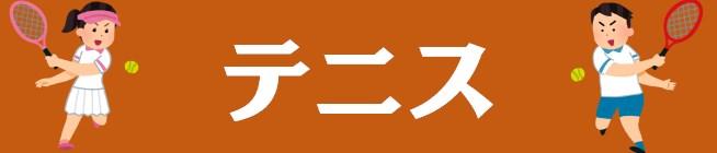 琵琶湖アウトドアマップ|遊びたいアウトドア・条件から検索