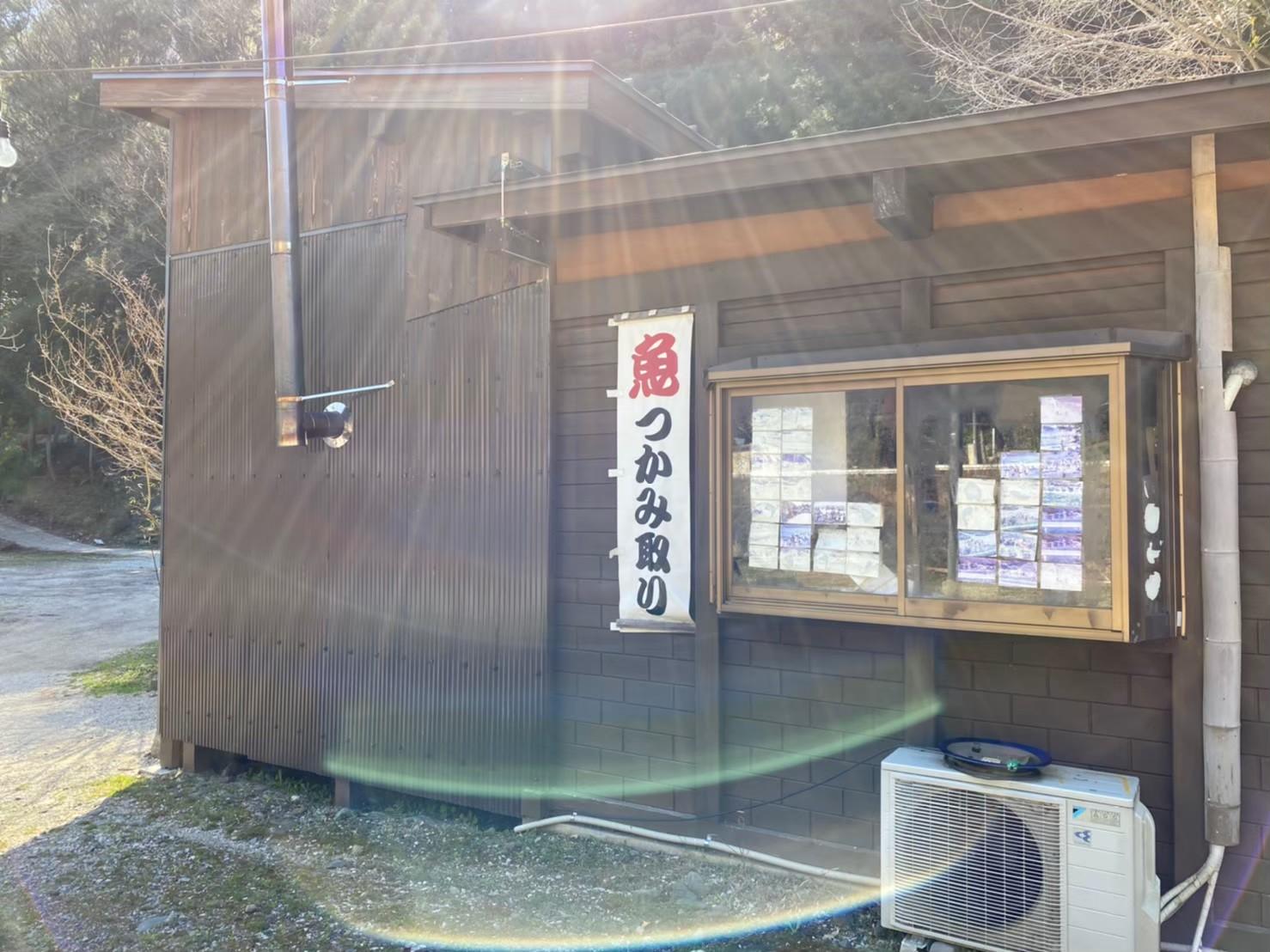 【林間・山・川と多彩|米原市】『姉川パーク』攻略ガイド(駐車場・トイレ)