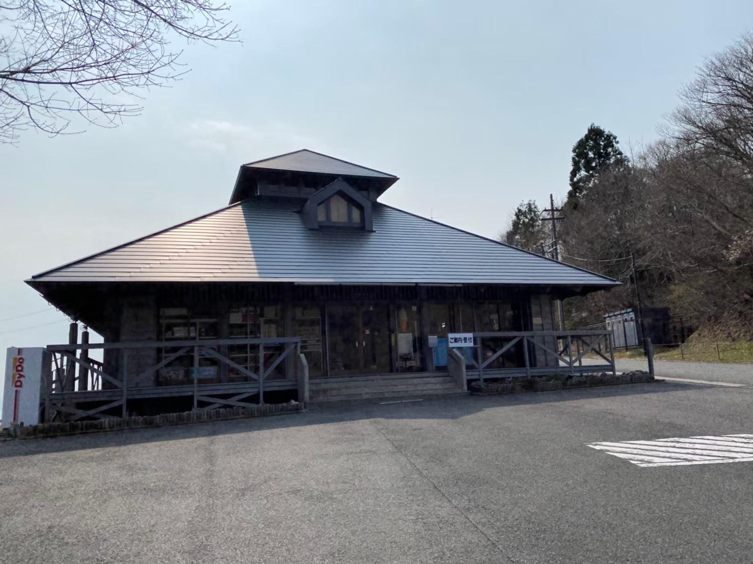 【箱館山から琵琶湖を望む 高島市】『ビラデスト今津』攻略ガイド(駐車場・トイレ)