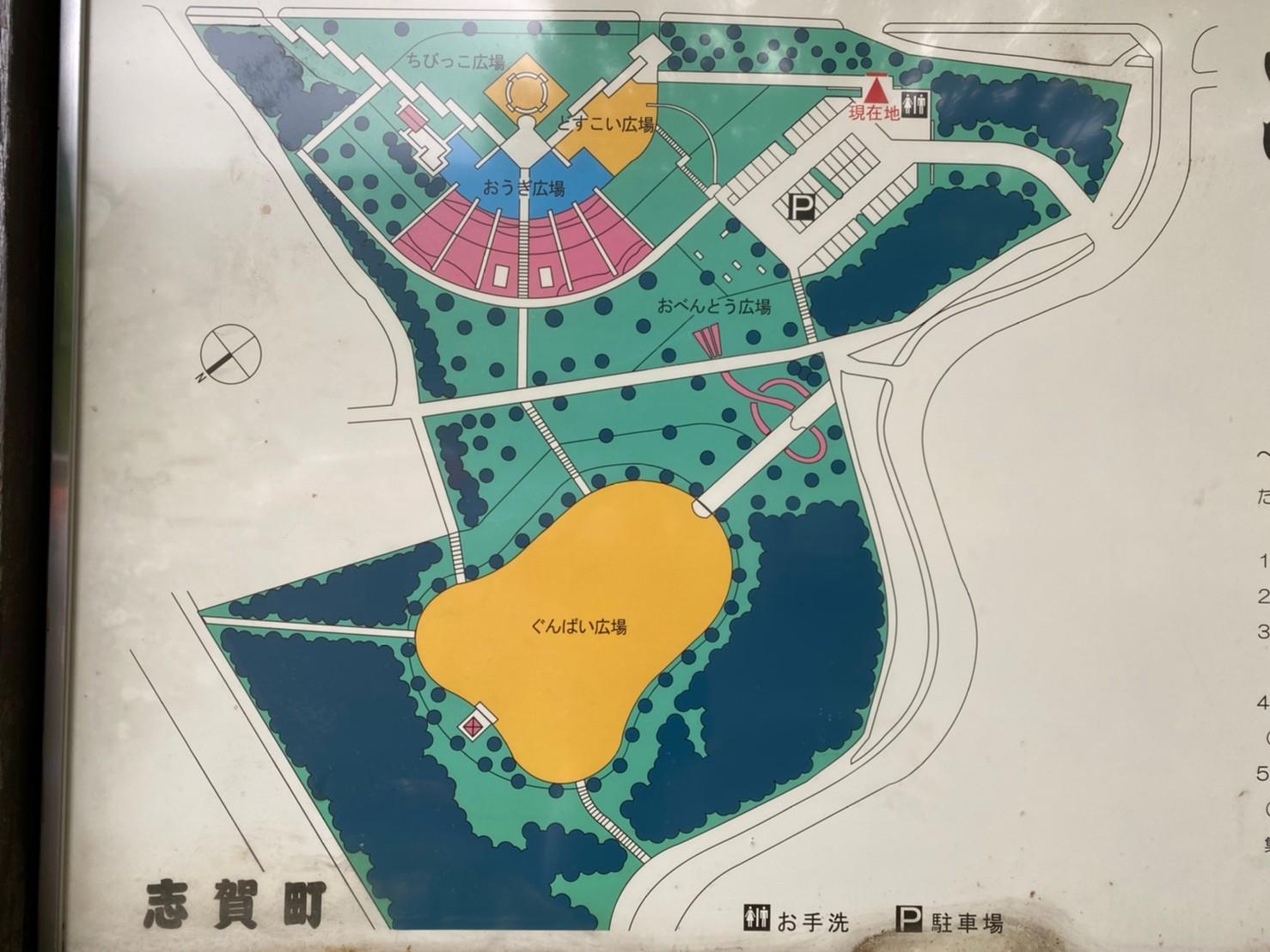 【大津市】『清林パーク(すもうパーク)』情報まとめ(遊具・駐車場・トイレ)