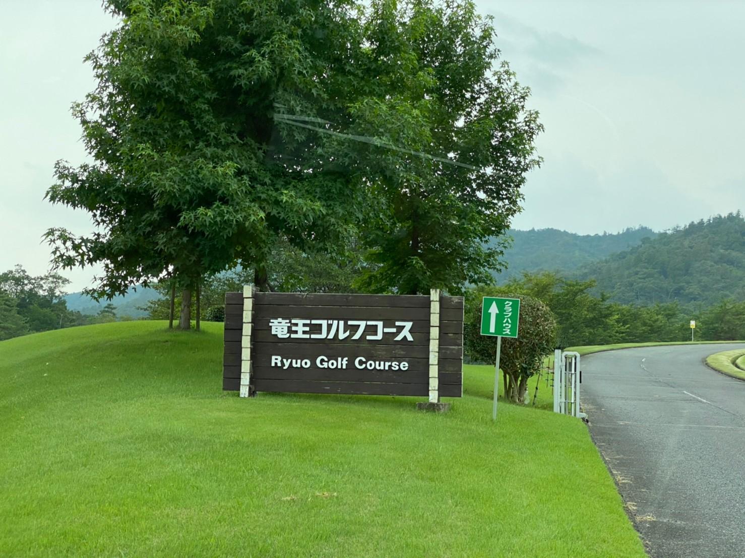 【蒲生郡竜王町】『竜王ゴルフコース』情報まとめ(アクセス・駐車場)