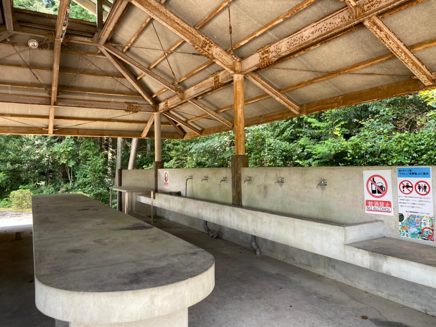 【湖南市】『雨山文化運動公園』情報まとめ(施設・駐車場・トイレ)