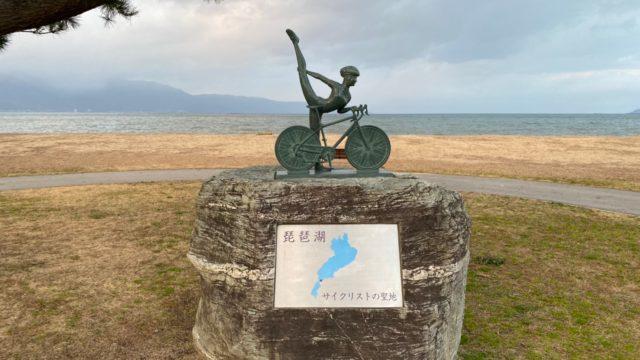 【琵琶湖を自転車一周!】『ビワイチ』サイクリング39スポットまとめ