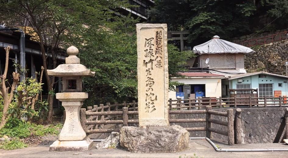 【琵琶湖の離島】『竹生島:ちくぶじま』観光ガイド(アクセス・神社・トイレ)