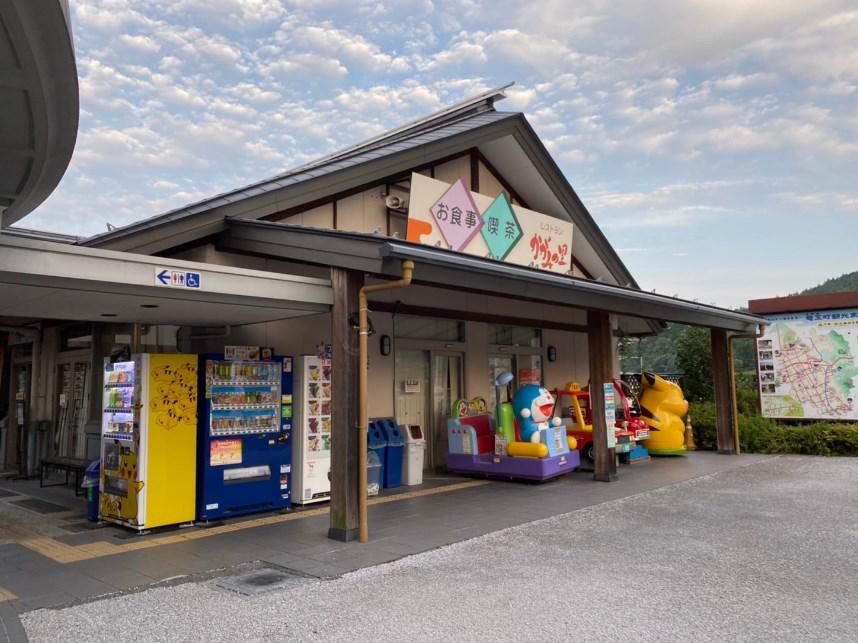 【竜王町】『道の駅 竜王かがみの里』の観光ガイド(駐車場・トイレ・レストラン)