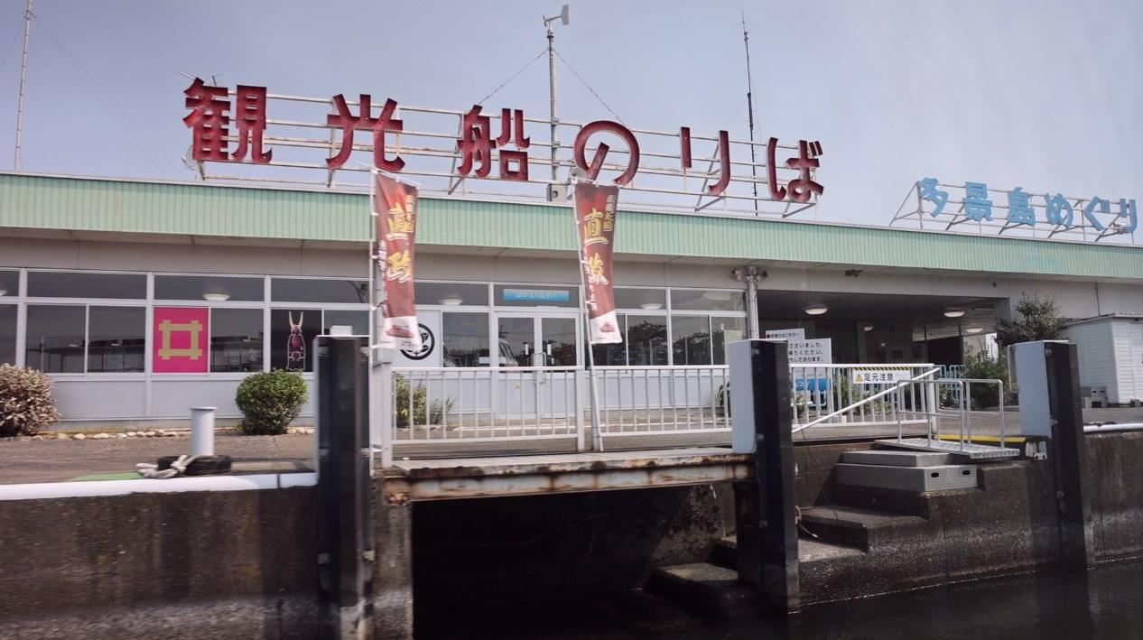 【彦根市の無人島】『多景島:たけしま』へのアクセス方法と写真観光ガイド(時刻表・料金)