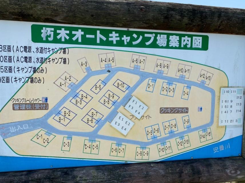 【高島市 安曇川の目の前】『朽木オートキャンプ場』情報まとめ(駐車場・トイレ)