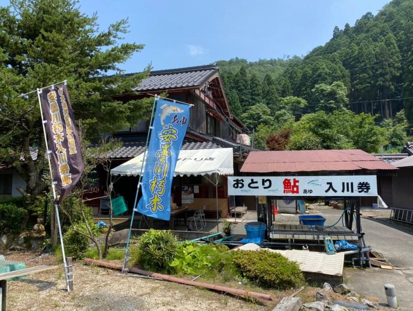 【朽木キャンプ場】『桑野橋河川公園』攻略ガイド(駐車場・トイレ)