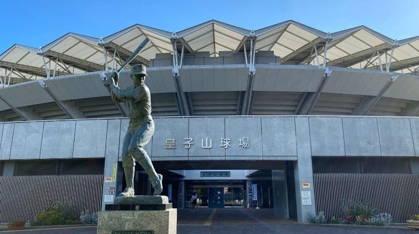 【大津市】『皇子山総合運動公園・皇子山陸上競技場』ガイド(駐車場・トイレ・野球・テニス)
