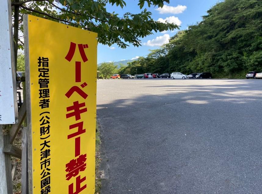 【大津市】『皇子が丘公園・皇子が丘公園体育館・プール』情報まとめ(駐車場・トイレ)